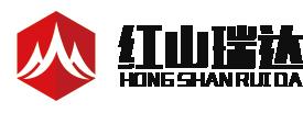 北京红山瑞达科技有限公司